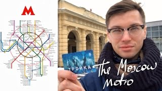 How To Use The Moscow Metro?