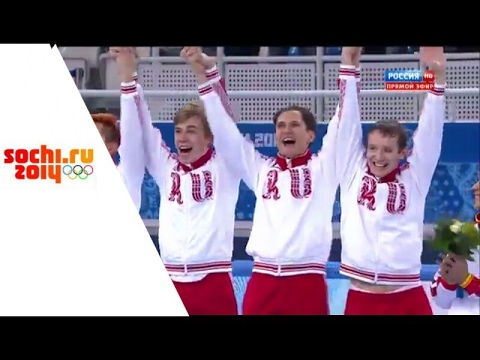 XXII Зимние Олимпийские игры.