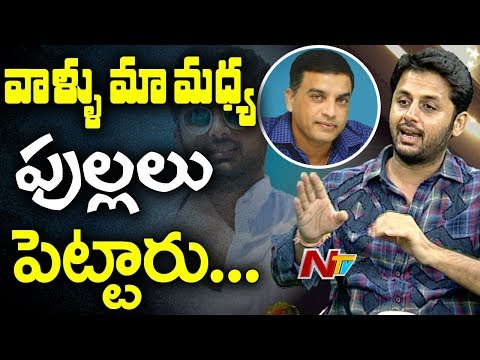 Nithiin Reveals Shocking Conflicts With Producer Dil Raju || Weekend Guest || NTV