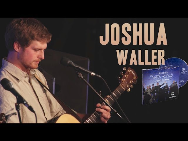 HaYovel | Wait Upon the LORD Official Music Video (Live) Featuring Joshua Waller