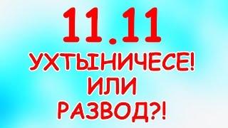 видео Черная пятница на Алиэкспресс 2017. Распродажа на Алиэкспресс 2017