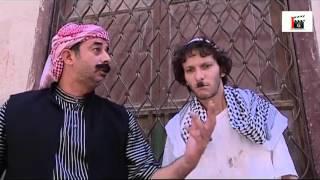 مسلسل شاميات الحلقة 8 الثامنة   Shamiat HD