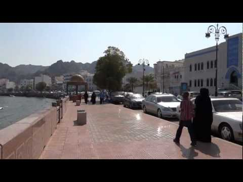 Muscat, Oman - Waterfront & Corniche HD (2013)