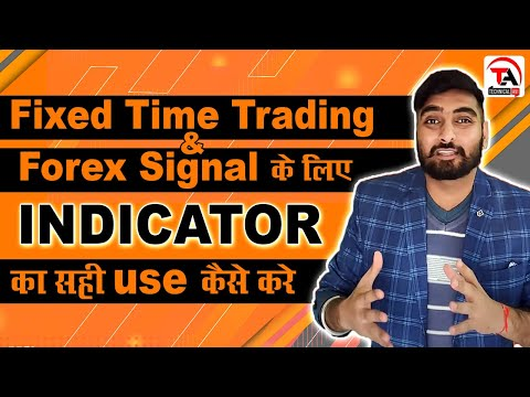 Technical Indicators : Top Indicators For Binary And Forex Trading | How To Use | Hindi |2019