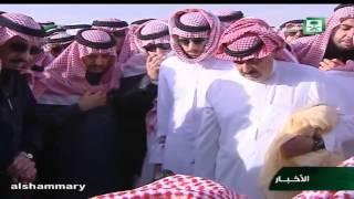 مراسم دفن خادم الحرمين الملك عبدالله بن عبد العزيز الجمعه 23-1-2015