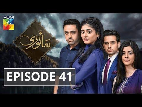 Sanwari Episode #41 HUM TV Drama 22 October 2018