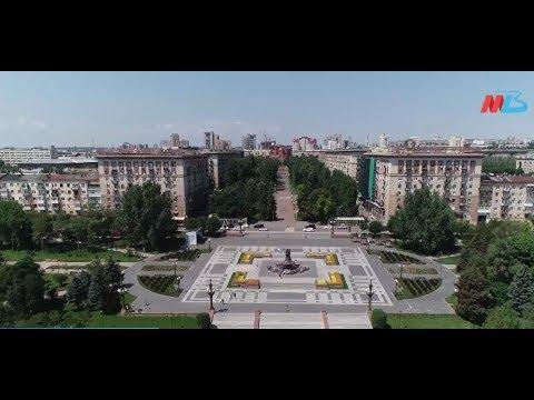Как выглядит центр Волгограда с высоты птичьего полета — ВИДЕО