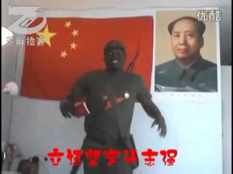 Without the Communist Party, There Would Be No New China by Brother Hao Mp3