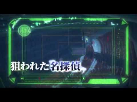 名探偵コナン 第16弾 11人目のストライカー 予告
