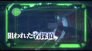 Repeat youtube video 名探偵コナン 第16弾 11人目のストライカー 予告
