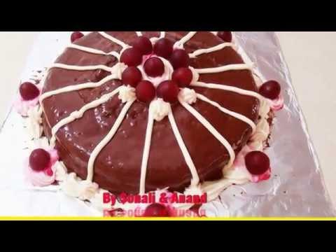 Cake Images Sonali : Sonali s Yummy Cakes - YouTube