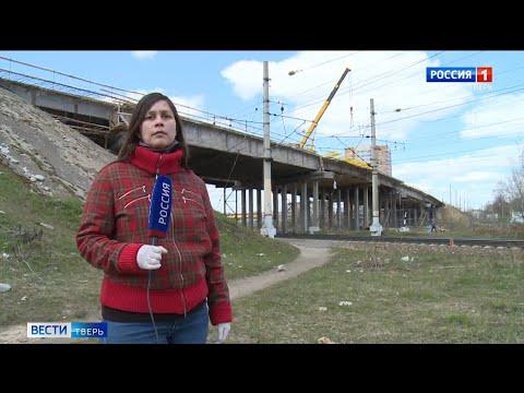 Срок сдачи Крупского моста в Твери перенесен