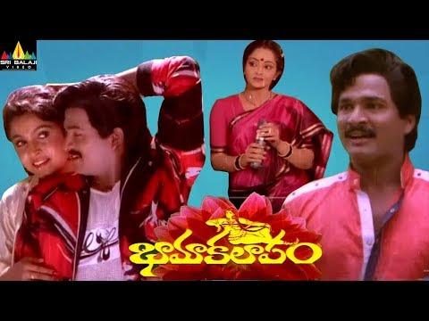 Bet Telugu Full Movie   Latest Telugu Full Movies   Bharath, Priyamani, Ramyakrishna