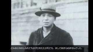 鎌田 三之助は,文久3(1863)年に,木間塚村(現在の大崎市鹿島台...