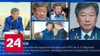 Главным военным прокурором России стал Валерий Петров
