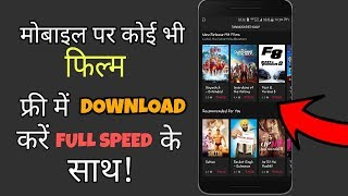 How to Download Latest Bollywood, Hollywood  Movies With Full Speed