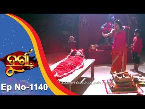 Durga | Full Ep 1140 | 3rd August 2018 | Odia Serial - TarangTV