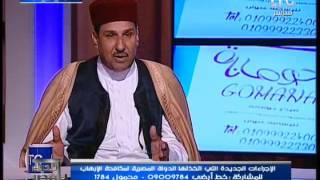 أمين القبائل العربية: رغم حرماننا من حقوقنا لكننا ليس بيننا جاسوس