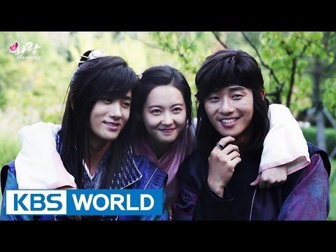 Hwarang: The Poet Warrior Youth   화랑 [Making Film - ver.1]