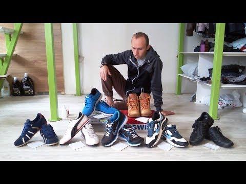 Лечение ГРИБКА НОГТЕЙ / как обрабатывать обувь