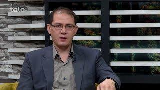 بامداد خوش - سرخط - صحبت ها با اسلام الدین محمدی در مورد برنامه های موسسات ماین پاکی