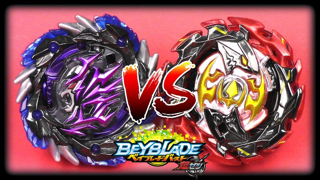 Shadow Amaterios Vs Emperor Forneus Beyblade Burst Cho Z Battle