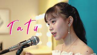 TATU - DIDI KEMPOT  Ipank Yuniar ft. Lie Arli  Cover & lirik