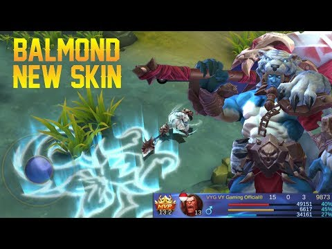 BALMOND NEW SKIN Bestial Might or Barbaric Might Gameplay | New Elite Skin - Mobile Legends