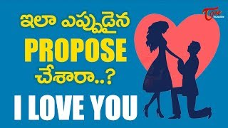 """Do You Know How To Tell """"I Love You""""? 