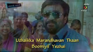 Whatsapp status tamil video | Motivation song | Kondadum manasu