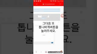 채널 레이아웃 맞춤설정!