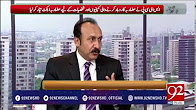 Bakhabar Subh - 29-06-2017 - 92NewsHDPlus