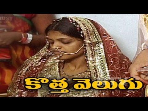 Orphanage girl Asma marriage | Kasturba Gandhi National Memorial Trust
