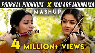 Pookkal Pookkum X Malare Mounama MASHUP | Sruthi Balamurali