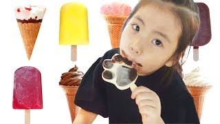 엄마가 아이스크림을 이상하게 만들어요!! 서은이의 아이스크림 자판기 발바닥 모양 딸기 Ice Cream Vending Machine