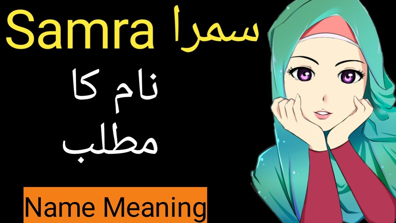 Name meaning in urdu urdu Kaazirah Name