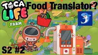 Toca life Farm | Food Translator!! S2 #2