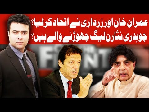 On The Front with Kamran Shahid - 16 January 2018 - Dunya News