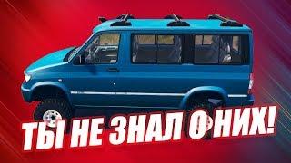 3 КРУТЫХ ВНЕДОРОЖНИКА СССР О КОТОРЫХ ТЫ НЕ ЗНАЛ!