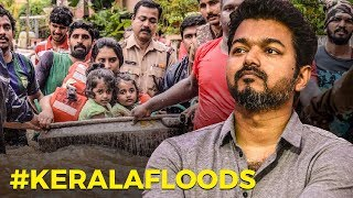 Exclusive: How much did Vijay donate for Kerala floods?