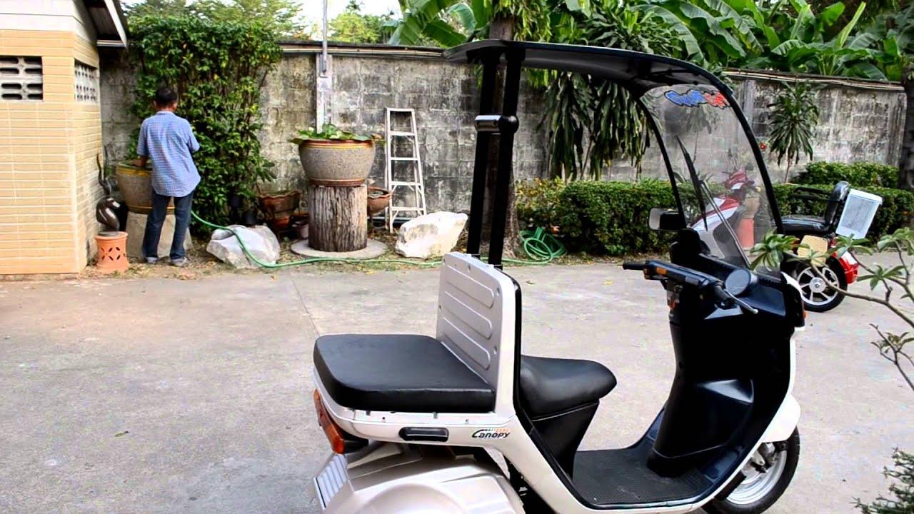 Honda Canopy 3 Wheel Scooter Youtube