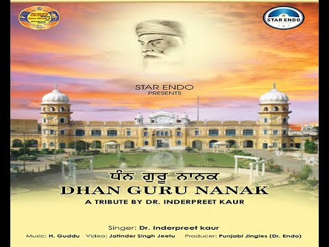 Dhan Guru Nanak | 550 Saal | Dr Inderpreet Kaur | New Gurpurab Special Shabad 2018-19