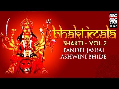Bhaktimala - Shakti | Vol 2 | Audio Jukebox | Devotional | Pandit Jasraj | Ashwini Bhide Deshpande