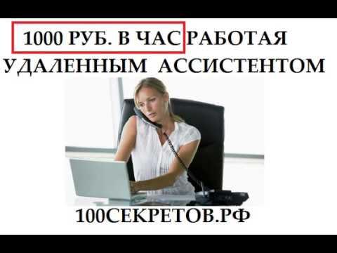 Работа в Ногинске - 3511 вакансий в Ногинске, поиск работы