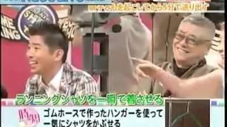 شاهد كيف تجهز الأم اليابانية ابنها للمدرسة