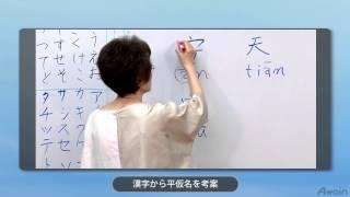 日本語教師養成コース(日本語教育実力養成コース)第7課 第1部【Nihongo】