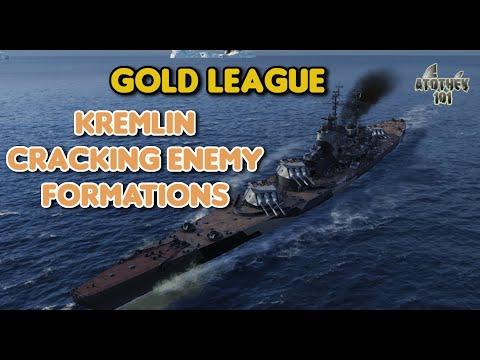 Gold League - Kremlin - Cracking enemy formations
