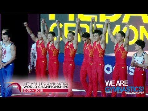 2018 Artistic Worlds – Men's Team Final, Highlights – We are Gymnastics !
