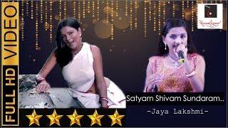 Satyam Shivam Sundaram - सत्यम शिवम सुंदरम from Satyam Shivam Sundaram (1978) by Jaya Lakshmi