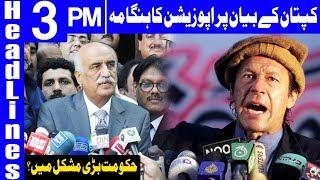 Opposition Angry on PM Imran Khan | Headlines 3 PM | 17 November 2018 | Dunya News